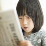 小学生新聞で学力アップ?読ませるタイミングと新聞の特徴