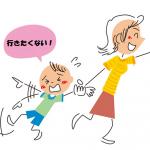 子どもが「習い事をやめたい」と言ったら。意思を尊重すべき?