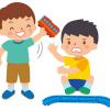 幼稚園や保育園でもいじめがある。小学生とは違ういじめの内容と対処方法