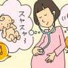 赤ちゃんの心音がききたい!おすすめ聴診器 5選