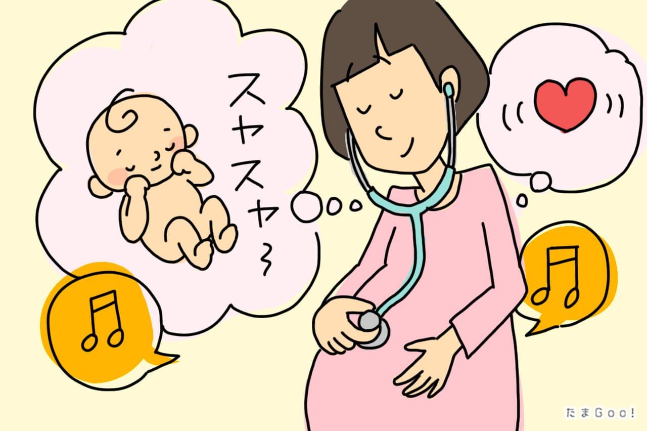 赤ちゃんの心音を聞く
