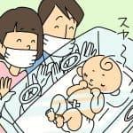 【医師監修】心配でたまらない!赤ちゃんが保育器に入るときはどういうとき?