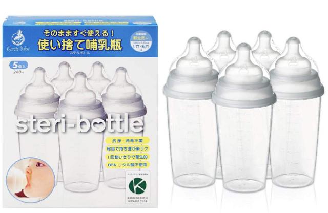 使い捨て哺乳瓶
