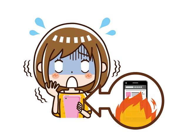 SNSの炎上