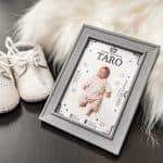【赤ちゃんの名前】を考え中のパパママへ読んでほしい記事