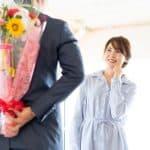 1月31日は「愛妻の日」。日頃の感謝と愛を妻へ贈ろう