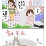 from 北海道:今夜は納豆ご飯だけでいいですか?【第59回】