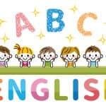 【英検】小学生は何級から受験する?その他の英語資格試験もご紹介