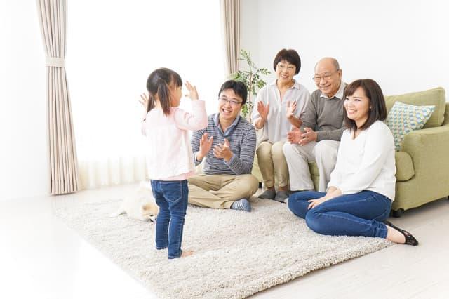 家族中の愛情