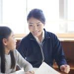 わが子が先生にひいきされてる?親ができる対処法はある?