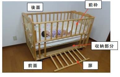 収納扉付床板調整木製ベビーベッド