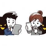 【スミッシング詐欺】SMSを利用して偽サイトへ誘導。悪徳な手口を解説