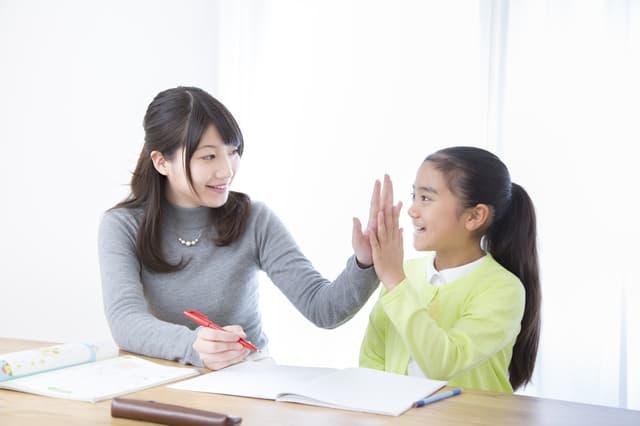 子どもの家庭教師