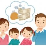 家計ピンチ!働き方の多様化で扶養家族手当はもらえなくなる?