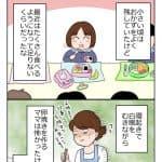 お弁当箱のキモチ:今夜は納豆ご飯だけでいいですか?【第80回】8コマ特別編