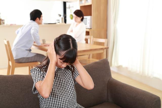 離婚の影響