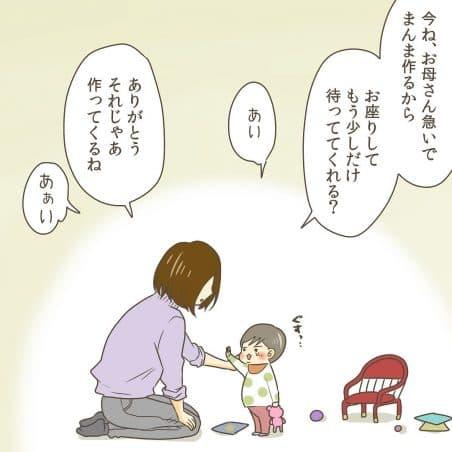 説明する母