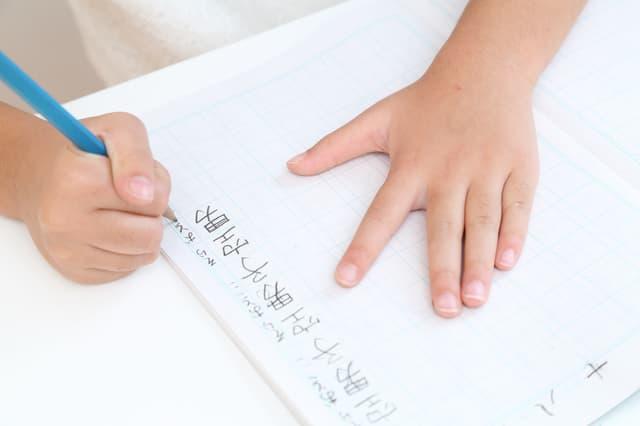 漢字の教育法