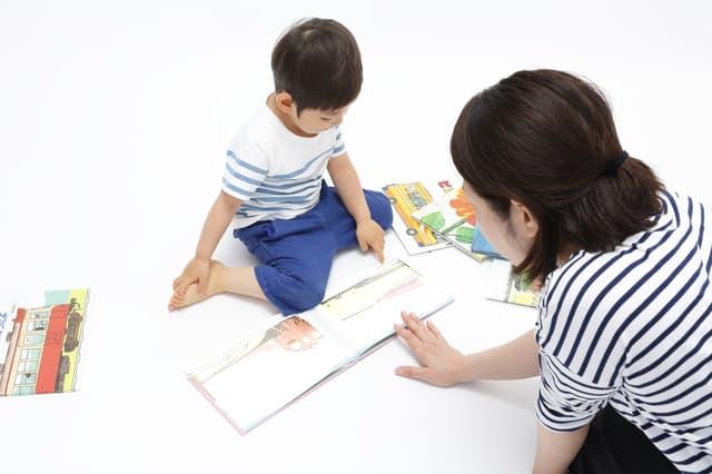 漢字を読む