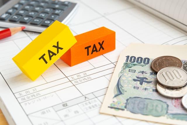 引かれる税金