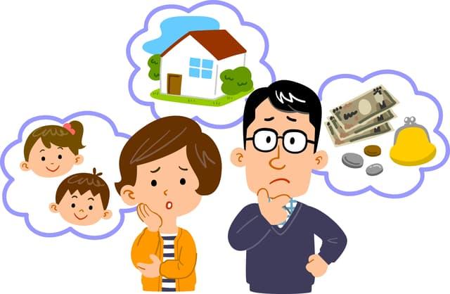 家族にかかるお金