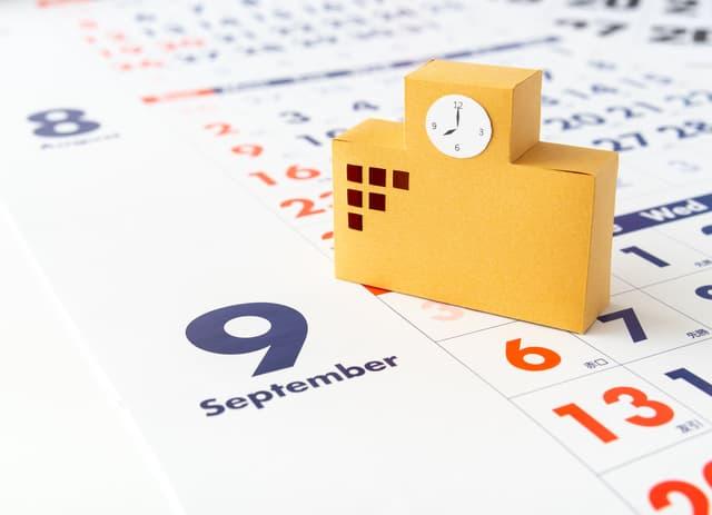 9月入学式
