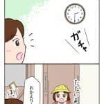 小学校生活のはじまり:今夜は納豆ご飯だけでいいですか?【第90回】