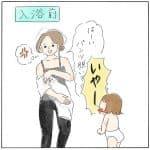 【たまGoo! インスタ】子育て漫画!「娘の苦手な顔」