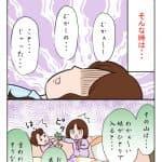 6才と2才姉妹の寝かしつけ:今夜は納豆ご飯だけでいいですか?【第89回】