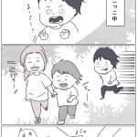 【たまGoo! インスタ】子育て漫画!「公園のど真ん中で涙ぐむ」