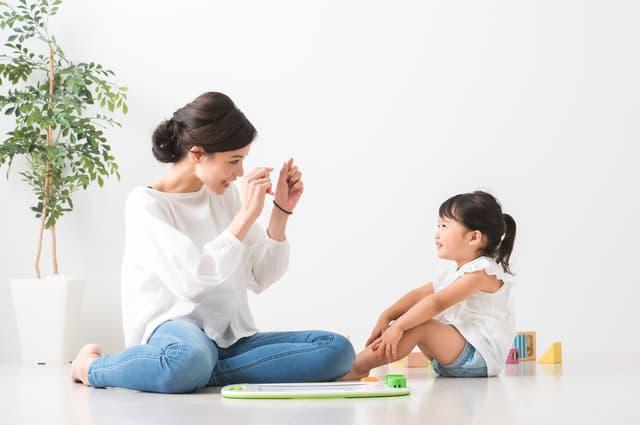 親子の練習