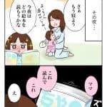 今月から毎月買います:今夜は納豆ご飯だけでいいですか?【第96回】