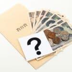 塾の冬期講習・夏期講習代が高い!費用と期間はどれくらい?