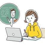 塾は通わずオンラインの時代!「オンライン塾」のメリットとは