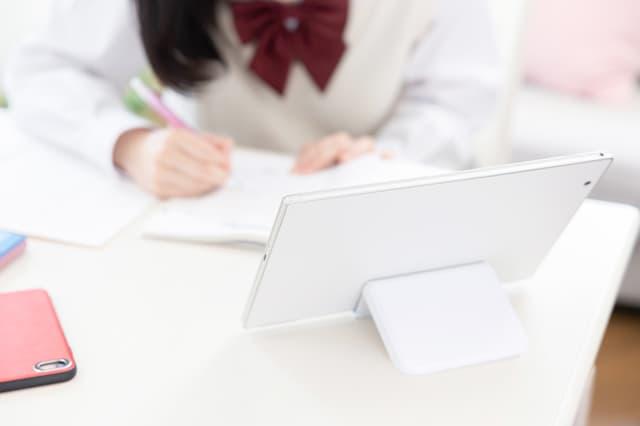 パソコンで勉強する