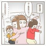 【たまGoo! インスタ】子育て漫画!「夜泣き」