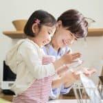 子どもの基盤をつくる「家庭教育」どんなことが求められる?