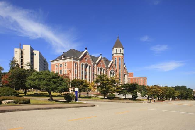 韓国の大学