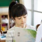 子どもの読解力を伸ばす方法。すべての教科には読解力が大切な理由