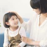 親の関わり方が原因?「いい子症候群」の子どもとは