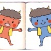 節分にぴったり。子どもと読みたい「鬼」が出てくる絵本9選