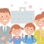 通う学校を自分で選ぶ「学校選択制」のメリット・デメリット