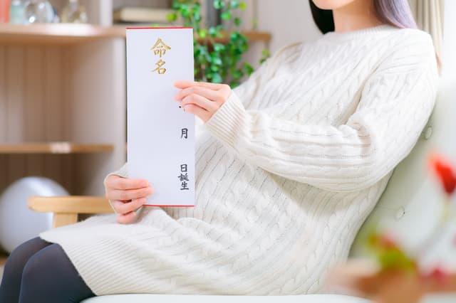 左右対称の漢字の名前