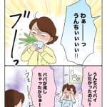 季節が変わって:今夜は納豆ご飯だけでいいですか?【第111回】