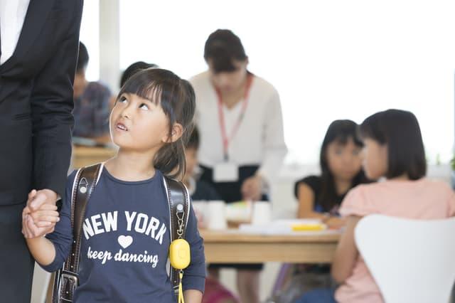 学童を見学する