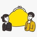 家計管理は夫におまかせ。ママのストレスは減る?増える?