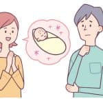 夫は子どもがいらない派。その理由とは…?