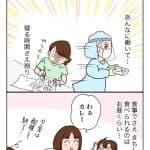 38歳・身体の不思議:今夜は納豆ご飯だけでいいですか?【第126回】