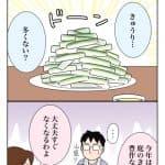 冷やして美味しい:今夜は納豆ご飯だけでいいですか?【第134回】