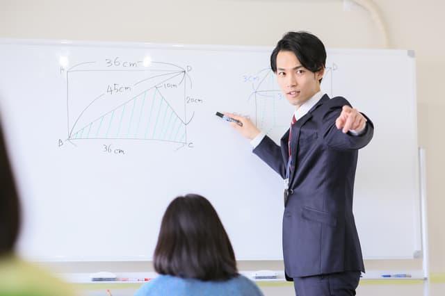 塾講師の資格